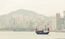 Hong Kong no dia Imagens de Stock Royalty Free