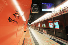 Hong Kong North Point MTR station Royalty Free Stock Photos