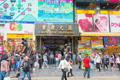 Hong Kong - Nov 30 2015: Chungking Mansions. a famous Tourist sp Royalty Free Stock Images
