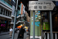 HONG KONG - NOVEMBER 26 2013: The busy LKF (Lan Kwai Fong Festiv Royalty Free Stock Images