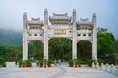 Hong Kong - November 20, 2015: Entrance Gate to the Po Lin Monastery. Stock Photography