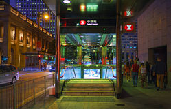 Hong Kong - November 19, 2015: Entrance to Central Station of the local underground. Stock Photography