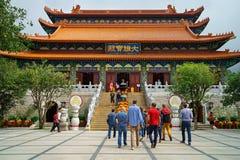 Hong Kong - November 20, 2015: Ingang Po Lin Monastery Stock Foto's
