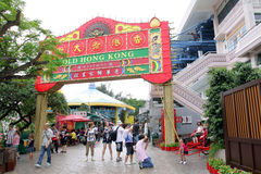 Hong Kong : Ocean Park Stock Photo