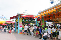 Hong Kong : Ocean Park Stock Photography