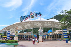 Hong Kong : Ocean Park Royalty Free Stock Images