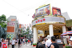 Hong Kong: Oceanu Park Zdjęcia Royalty Free