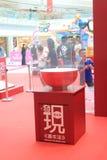 Hong Kong Odkrywa podstawowe prawo wystawę 2015 Fotografia Royalty Free