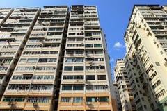 Hong Kong old building Royalty Free Stock Photo
