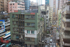 Hong Kong Old Residential Area, Stock Image
