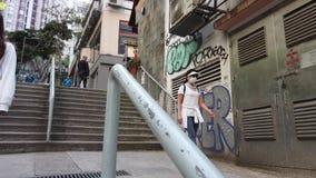 Hong Kong old street
