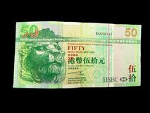 Hong Kong Paper Currency $50 Royalty Free Stock Images