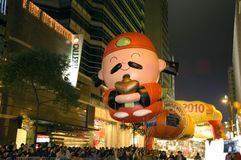 Hong Kong - parada do ano novo Fotos de Stock Royalty Free