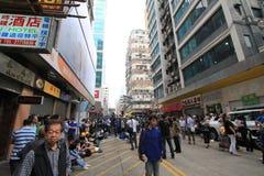 Hong Kong-paraplurevolutie in Mong Kok Royalty-vrije Stock Afbeelding