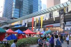 Hong Kong paraplyrevolution 2014 Royaltyfri Bild