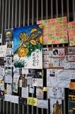 Hong Kong paraplyrevolution 2014 Royaltyfria Bilder