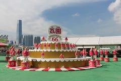 Hong Kong: Parco 2015 di Lai Yuen Amusement Fotografia Stock
