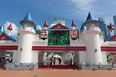 Hong Kong: Parque 2015 de Lai Yuen Amusement Foto de archivo