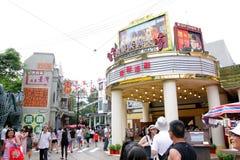 Hong-Kong: Parque del océano Fotos de archivo libres de regalías