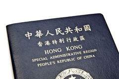 Hong Kong passport Stock Image