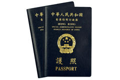 Hong Kong passports Royalty Free Stock Photography
