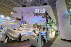Hong kong pavilion participate in the exhibition Stock Images