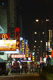 Hong Kong pejzaż miejski Zdjęcia Stock