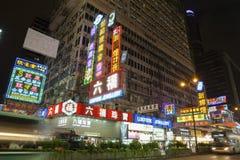 Hong Kong pejzaż miejski Obraz Stock