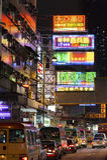 Hong Kong pejzaż miejski Zdjęcie Royalty Free