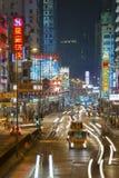 Hong Kong pejzaż miejski Fotografia Royalty Free
