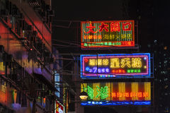 Hong Kong pejzaż miejski Obrazy Stock