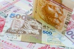 Hong Kong pengar Arkivfoto