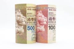 Hong Kong pengar Arkivfoton