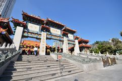 Hong Kong people visit the Wong Tai Sin Buddhist Temple to pray Royalty Free Stock Photography