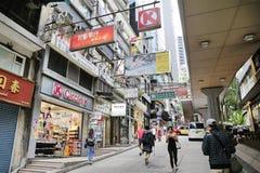 Hong Kong platsgata Arkivfoto