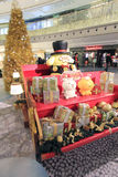 Hong Kong Pom Pom Purin christmas decoration in Metro City Plaza Royalty Free Stock Images