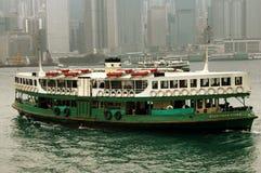 Hong Kong: Porto della Victoria dell'incrocio di traghetto della stella Fotografie Stock Libere da Diritti
