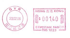 Hong Kong Postage stamp. Hong Kong printed postage stamp Royalty Free Stock Photo