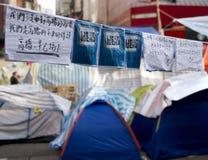 Hong Kong pro-democracy protests. Mong Kok, Kowloon Royalty Free Stock Image