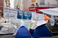 Hong Kong pro-democracy protests Royalty Free Stock Images