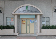 Hong Kong Professional Teachers Union tseung kwan o centre Stock Photos