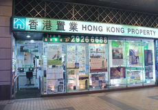 Hong kong property Stock Image