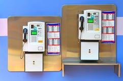 Hong kong public telephones Royalty Free Stock Photos