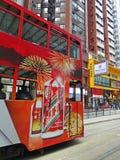 Hong Kong punktu Północny okręg Zdjęcie Royalty Free