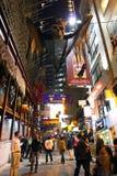 Hong Kong : Réseau local Kwai Fong Photo stock