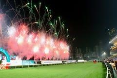 Hong Kong: Racecourse feliz do vale Foto de Stock Royalty Free