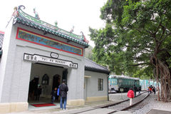 Hong Kong Railway Museum. Situated in the town center of Tai Po Market, the Hong Kong Railway Museum is an open-air museum occupying some 6,500 square meters Royalty Free Stock Images