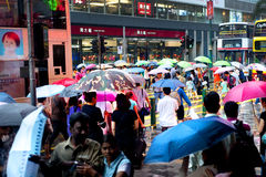 Hong Kong in the rain Stock Photo