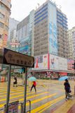 Hong Kong in the rain and storm The shops and travel services close. stock photo