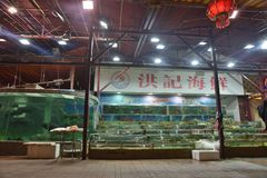 Raw Sea food Restaurant. Hong Kong Raw Sea food Restaurant exterior royalty free stock photography